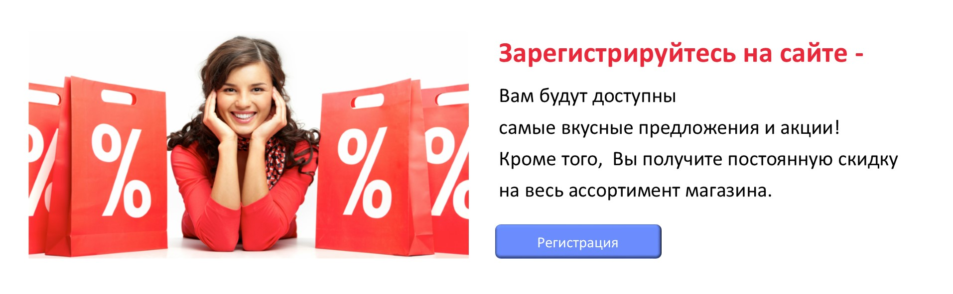 special_offer_ads.gif